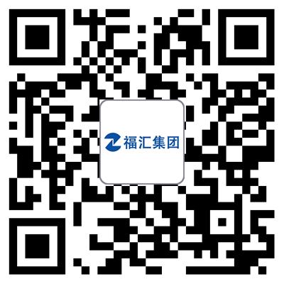 福汇FXCM官方微信